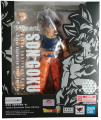 "Son Goku - Ultra Instinct ""Sign"" Event Exculsive Color Edition"